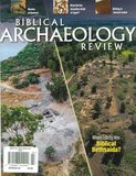 Biblical Archaeology Review Magazine_