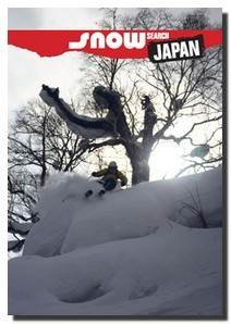 Snow-search Japan Magazine