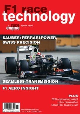 F1 Race Technology Magazine